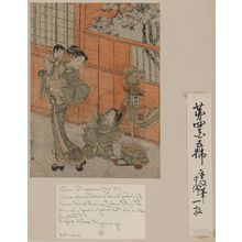 北尾重政: Mother and children pulling a toy float of the Kanda parade. - アメリカ議会図書館