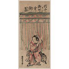 Nishimura Shigenaga: Rope curtain. - Library of Congress