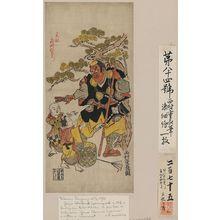 西村重長: Benkei and a child (Ataka Pine). - アメリカ議会図書館