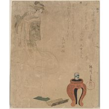 柳川重信: A parody of the apparition seen by Emperor Wudi when he burned incense. - アメリカ議会図書館