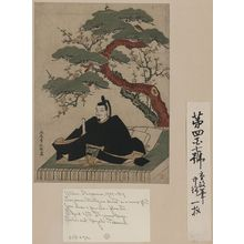 Kitao Shigemasa: Sugawara no michizane - Library of Congress