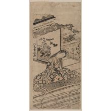 Kitao Shigemasa: Beauty playing a koto. - Library of Congress