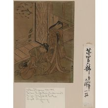 Kitao Shigemasa: A modern version of Shikibu no Naishi. - Library of Congress