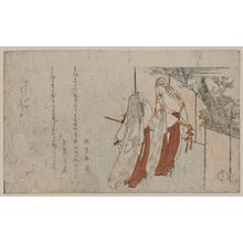 Kubo Shunman: Two women wearing cloaks as veils. - Library of Congress