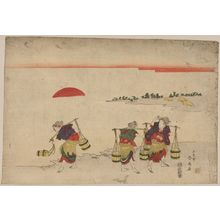 Katsukawa Shunsen: Salt gathering. - Library of Congress