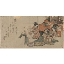 Kubo Shunman: Rice wine for the Doll's Festival. - Library of Congress