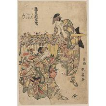 勝川春扇: Flower cart for a new Modorikago dance. - アメリカ議会図書館