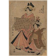 歌川國長: The courtesan Morokoshi of the house of Ichizen on Edochō. - アメリカ議会図書館