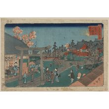 Utagawa Kuniteru: Inside Fukagawa Hachiman Shrine. - Library of Congress