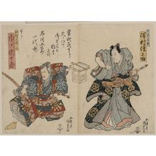 Utagawa Toyokuni I: The first tale of Ishikawa Goemon. - Library of Congress