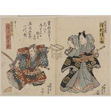 Utagawa Toyokuni I: The first tale of Ishikawa Goemon. - Library of Congress