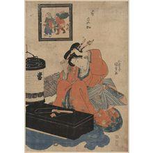 Utagawa Toyokuni I: New Years greetings. - Library of Congress