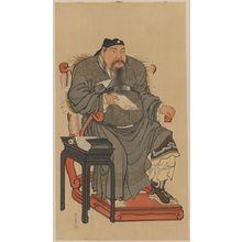 松村景文: Portrait of a Chinese man. - アメリカ議会図書館