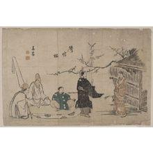 北尾重政: Heian period tale of the nightingale in the plum tree. - アメリカ議会図書館