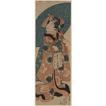 歌川国貞: Young lady carrying a calendar. - アメリカ議会図書館
