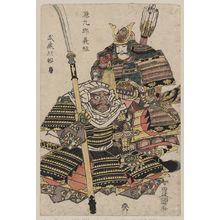 Utagawa Toyokuni I: Genkuro Yoshitsune and Musashibo Benkei. - Library of Congress