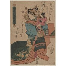 歌川国富: The courtesan Takimoto of the Kukimanji house. - アメリカ議会図書館