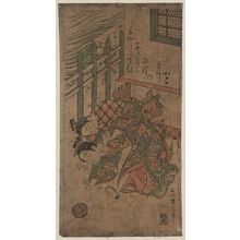 Ishikawa Toyonobu: Battle for a ball. - Library of Congress