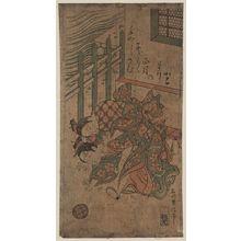 Ishikawa Toyonobu: Battle for a ball. - Library of Congress