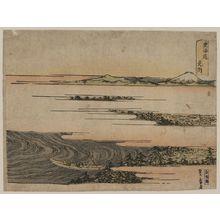 歌川豊広: Mitsuke - アメリカ議会図書館