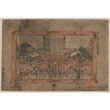 歌川豊春: Kennyuhsan no zu ni - アメリカ議会図書館