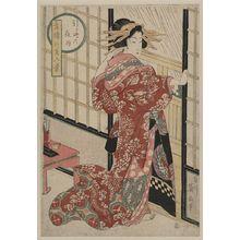 Kikugawa Eizan: Night rain at 10 pm (hikeyotsu). - Library of Congress