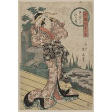 Kikugawa Eizan: Autumn moon from the main parlor (Mitoshi). - Library of Congress