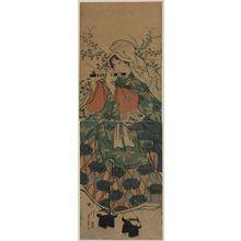 Utagawa Yoshikazu: Ushiwakamaru - Library of Congress