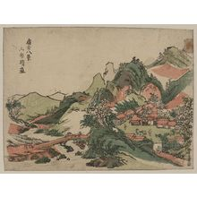 沢雪嶠: Evening storm over the mountain village. - アメリカ議会図書館