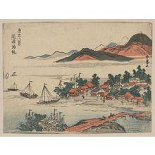 沢雪嶠: Returning sails from distant shores. - アメリカ議会図書館