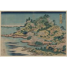葛飾北斎: Mount Tempo at Setchu from the mouth of the River Aji. - アメリカ議会図書館