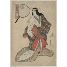 Yanagawa Shigenobu: The courtesan Wakamurasaki as a court lady. - Library of Congress