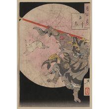 Tsukioka Yoshitoshi: Songoku and jewel hare. - Library of Congress