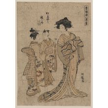 Isoda Koryusai: Descending geese: the courtesan Somenosuke of Matsuba-ya. - Library of Congress