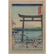 Utagawa Hiroshige: The gateway to Enoshima in Sagami. - Library of Congress