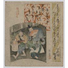 Yajima Gogaku: Comedy. - アメリカ議会図書館