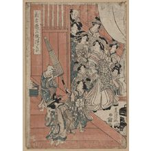Utagawa Toyokiyo: New Yoshiwara. - Library of Congress