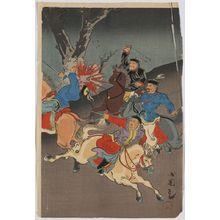 Utagawa Kokunimasa: Sino-Japanese War. - Library of Congress