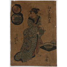 Utagawa Toyokuni I: Today's trends. - Library of Congress