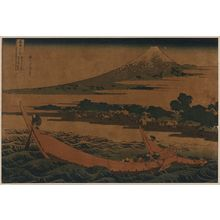 Katsushika Hokusai: A sketch of Tago Bay at Ejiri along the Tokaido. - Library of Congress