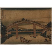 Katsushika Hokusai: Below Mannen Bridge at Fukagawa. - Library of Congress