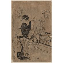 Chōkyōsai Eiri: Man resting at a tea shop. - アメリカ議会図書館