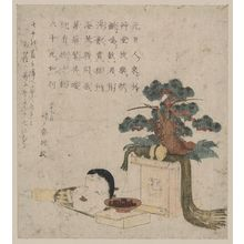 Keisai Eisen: Decoration of three treasures and a mask of Otafuku. - Library of Congress