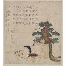 渓斉英泉: Decoration of three treasures and a mask of Otafuku. - アメリカ議会図書館