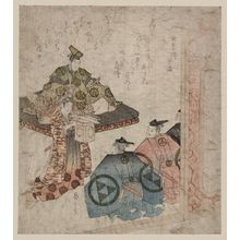 Yajima Gogaku: The warrior Hōjō no Yasutoki. - Library of Congress