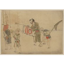 無款: [Two men carrying banners and two boys, one blowing into a shell, the other carrying a shell on a staff, in a procession] - アメリカ議会図書館