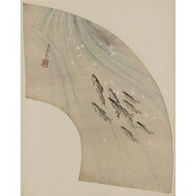 Unknown: [Fan-shaped drawing of fish swimming upstream] - Library of Congress