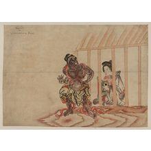 無款: Devil & Yoshiwara girl - アメリカ議会図書館