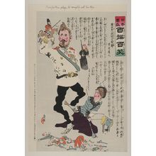 Kobayashi Kiyochika: Kuropatkin plays too roughly with his toys - Library of Congress