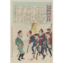 Utagawa Kokunimasa: [Caricature of Russian army showing Russian officer with troops in formation] - アメリカ議会図書館
